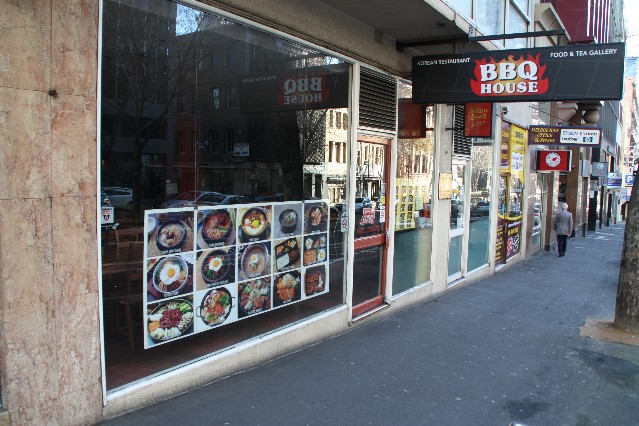 BBQ House Korean Restaurant Melbourne