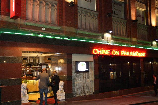 Chine on Paramount Chinese Restaurant Melbourne
