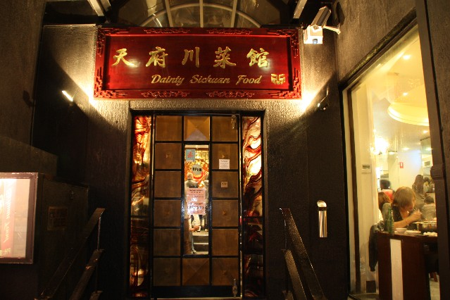 Dainty Sichuan Food Restaurant South Yarra