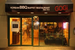 Gogi Korean BBQ Buffet Restaurant Melbourne