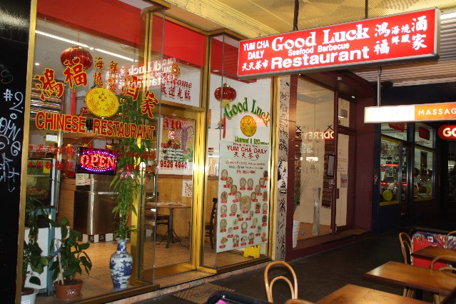 Good Luck Chinese Restaurant Prahran