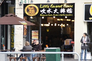 Little Coconut House Malaysian Restaurant Melbourne