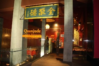 Quanjude Chinese Restaurant Melbourne city CBD