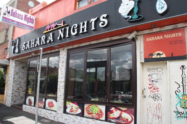 Sahara Nights Egyptian Restaurant East Brunswick