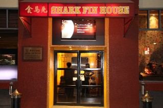 Shark Fin House Chinese Restaurant Melbourne
