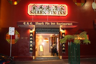 Shark Fin Inn Chinese Restaurant Melbourne