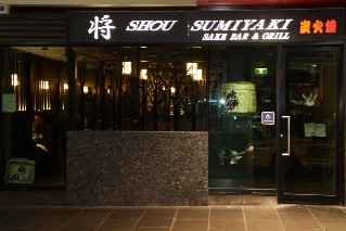 Shou Sumiyaki Sake Bar and Grill Melbourne