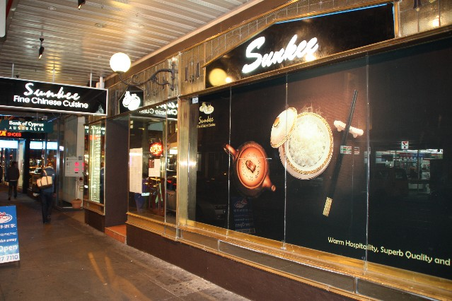 Sunkee Fine Chinese Cuisine Restaurant South Yarra