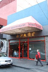 Westlake Chinese Yum Cha Restaurant Melbourne