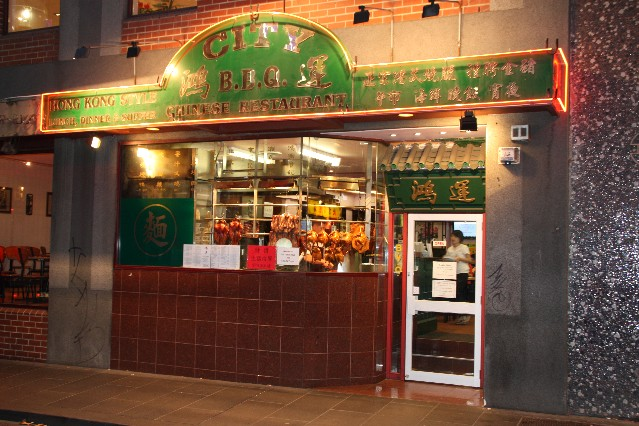 Chinatown Melbourne Food