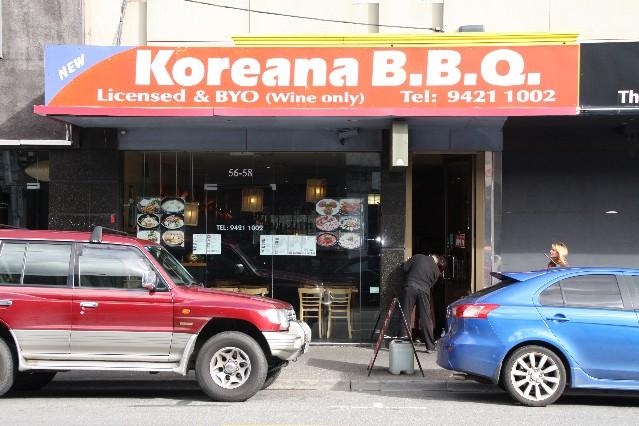 koreana bbq korean restaurant richmond melbourne reviews. Black Bedroom Furniture Sets. Home Design Ideas