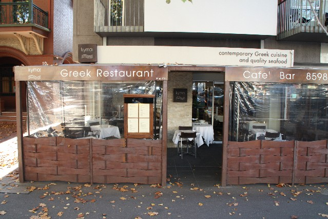 Dion Greek Restaurant Melbourne Menu